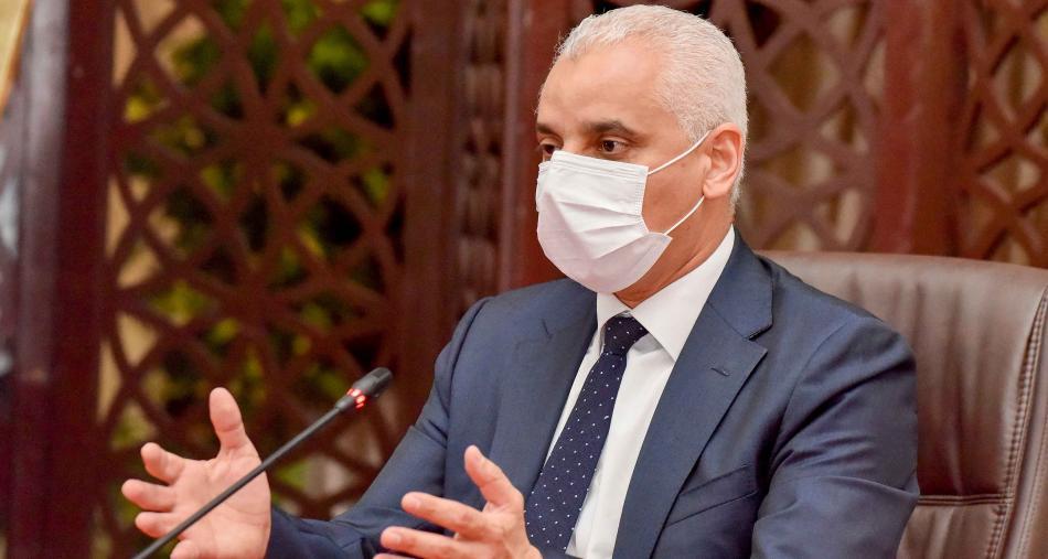 التقرير البرلماني حول صفقات وزارة الصحة يعود إلى الواجهة