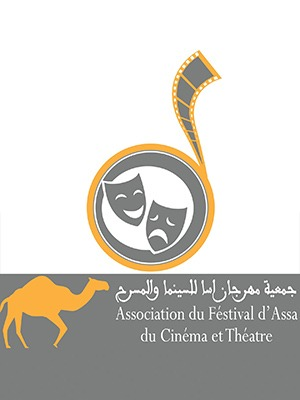 مهرجان أسا الوطني للسينما والصحراء