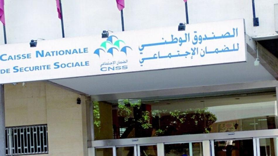 CNSS يعفيكم من شواهد الحياة والسكن وعدم العمل