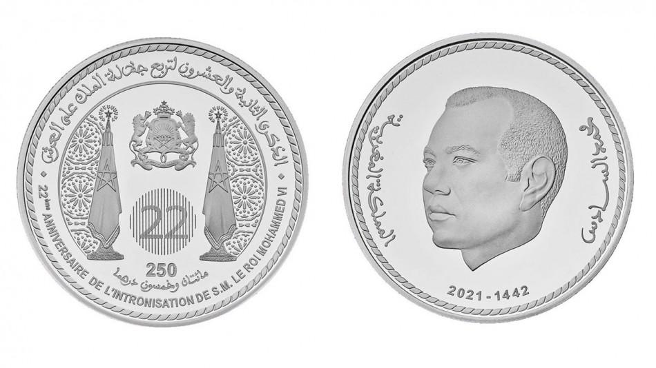 عيد العرش .. بنك المغرب يصدر قطعة نقدية فضية