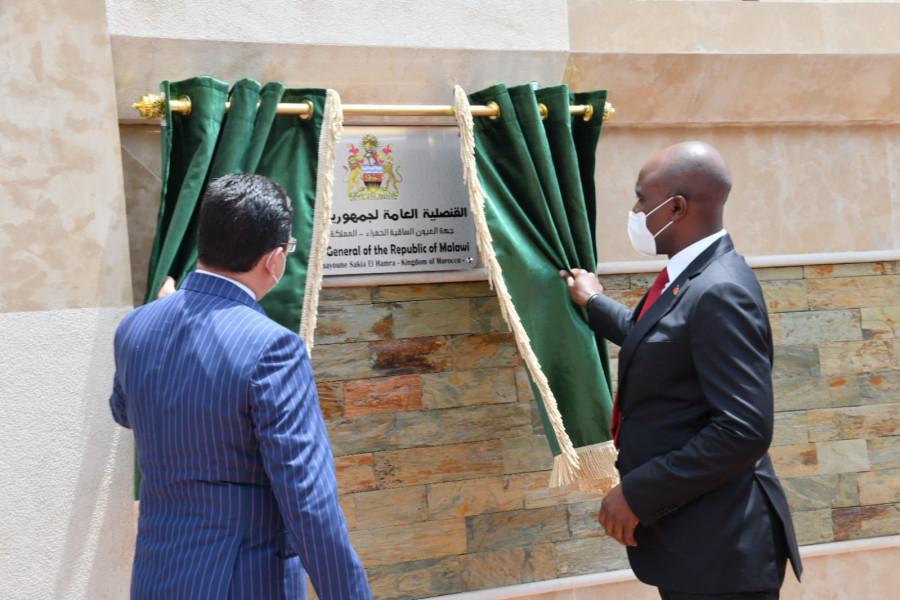 مالاوي تفتح قنصلية بالعيون