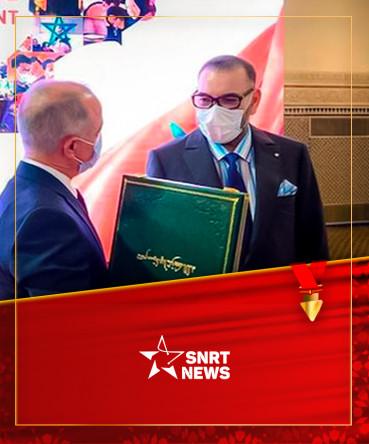 جلالة الملك محمد السادس يتلقى التقرير من شكيب بن موسى