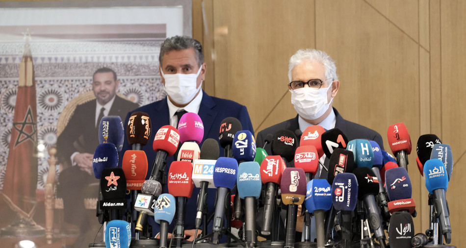 حزب الاستقلال يعجّل بعقد مجلسه الوطني