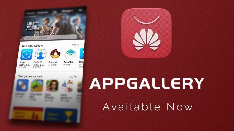"""متجر """"AppGallery """"يدرج مجموعة جديدة من التطبيقات المبتكرة"""