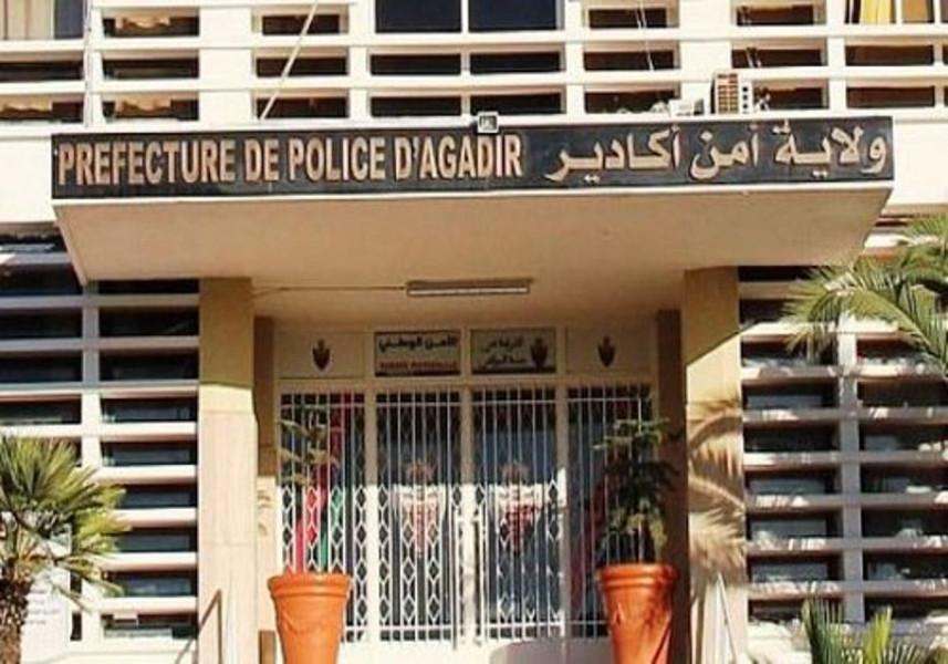 اعتقال المشتبه في سرقتهما لسلاح شرطي