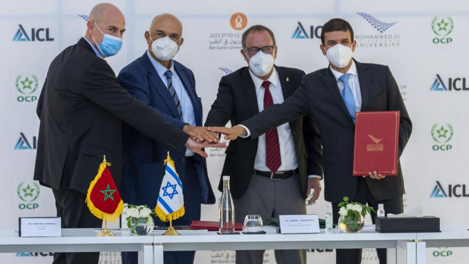 دعم برامج الاستدامة بجامعتين من المغرب وإسرائيل