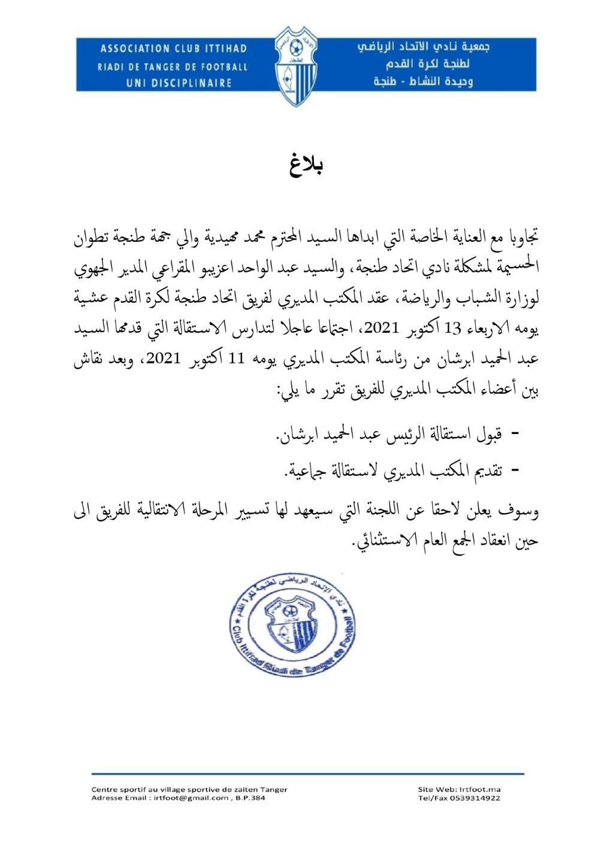 IRT - Ittihad Riadi De Tanger
